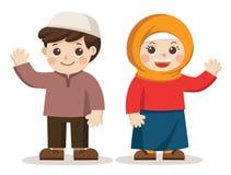 Moslemische Kinder sagen hallo Sie schauen glücklich Lokalisierter Vektor stock abbildung