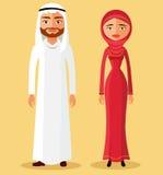 Moslemische Paare in der flachen Art Auch im corel abgehobenen Betrag Lizenzfreies Stockbild