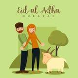 Moslemische Paare Eid Al Adha Greeting Card - das perfekte Lamm Lizenzfreies Stockbild