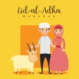 Moslemische Paare Eid Al Adha Greeting Card - gesundes Lamm für Qurban Stockfoto
