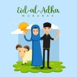 Moslemische Paare Eid Al Adha Greeting Card - glückliche Familie Eid al-Adha Celebration Lizenzfreies Stockfoto