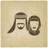 Moslemischer alter Hintergrund des Mannes und der Frau lizenzfreie abbildung