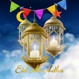 Moslemischer Feiertag Eid Al-Adha Grußkarte mit Lampe Es kann für Leistung der Planungsarbeit notwendig sein stock abbildung
