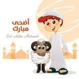 Moslemischer Junge mit Schafen Stockbild