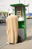 Moslemischer Mann Stockfotos