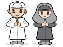 Moslemischer Paargruß Stockfotos