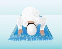 Moslemisches Gebet lizenzfreie abbildung