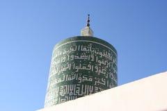 Moslemisches Minarett Stockfotografie