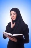 Moslemisches Tragen der jungen Frau Stockfoto