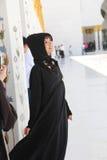 Moslems an der Moschee - Abu Dhabi - Shaiekh Zayed Lizenzfreies Stockbild