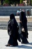 Moslems verschleierte Frau Lizenzfreies Stockfoto