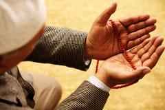 moslim Stock Fotografie