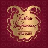 Moslim communautaire kurban bayram - festival van offer Eid Ul Adha De vertaling is Festival van het Offer stock foto's
