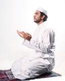 Moslim gebed Royalty-vrije Stock Afbeeldingen