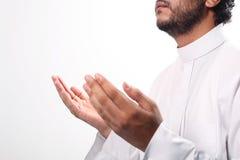 Moslim gebed Stock Foto