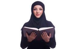 Moslim jonge vrouw die hijab dragen Royalty-vrije Stock Afbeelding