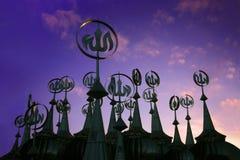 Moslim symbool Stock Afbeeldingen