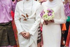 Moslimbruid & Bruidegom Stock Afbeelding