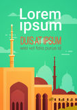 Moslimcityscape de Moskee van Nabawi de Bouwgodsdienst vector illustratie