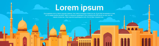 Moslimcityscape de Moskee van Nabawi de Bouwgodsdienst stock illustratie