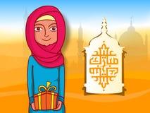 Moslimdame en Arabische tekst voor Eid Mubarak-viering Royalty-vrije Stock Fotografie