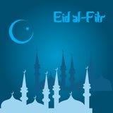 Moslimfestival Eid Al Fitr Stock Foto's