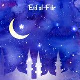 Moslimfestival Eid Al Fitr & x28; Eid Mubarak & x29; Royalty-vrije Stock Fotografie