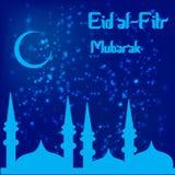 Moslimfestival Eid Al Fitr & x28; Eid Mubarak & x29; Stock Foto