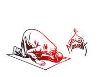Moslimmens die Namaz, Islamitisch Gebed bidden - Hand Getrokken Schets vector illustratie