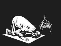 Moslimmens die Namaz, Islamitisch Gebed bidden - Hand Getrokken Schets royalty-vrije illustratie