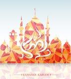 Moslimmoskee op Ramadan Holy-de kaart van de maandgroet Stock Afbeelding