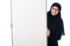 Moslimvrouw met lege raad Stock Foto's