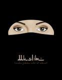 Moslimvrouw in niqabvector Stock Foto