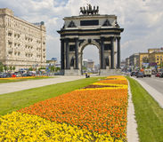 Mosocw, Triumphal arch Royalty Free Stock Image