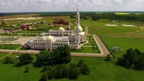 Mosquée blanche dans Bolgar banque de vidéos