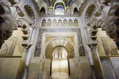 Mosquée-cathédrale de Cordoue, Espagne Images libres de droits