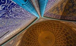 Mosquée d'Allah de lotf de cheik et place jahan de naghsh Image stock