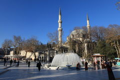 Mosquée d'Eyup à Istanbul. Photo libre de droits