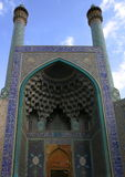Mosquée d'Imam. Grand dos d'Imam. Esfahan. l'Iran Image stock