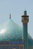 Mosquée d'Imam, Isphahan, Iran Images libres de droits