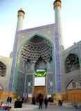 Mosquée d'Imam, Isphahan, Iran photographie stock