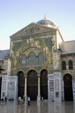 Mosquée d'Umayyad, Damas, Syrie Images stock