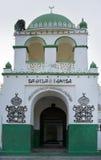 Mosquée dans la ville de Lamu photo stock