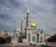 Mosquée de cathédrale de Moscou Photo libre de droits