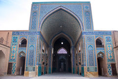 Mosquée de Jameh Image libre de droits