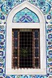 Mosquée de Konak Yali Image libre de droits