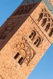 Mosquée de Koutoubia à Marrakech Photographie stock libre de droits
