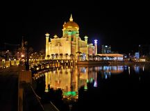 Mosquée de monsieur Omar Ali Saifuddien   Images stock