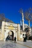 Mosquée de sultan d'Eyup Image libre de droits