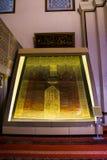 Mosquée grande d'intérieur de couverture de Kaaba Photographie stock